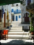 Greek Tour 1